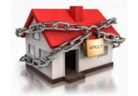 Министерство юстиции ДНР опубликовало порядок взыскания задолженности за потребление жилищно-коммунальных услуг.