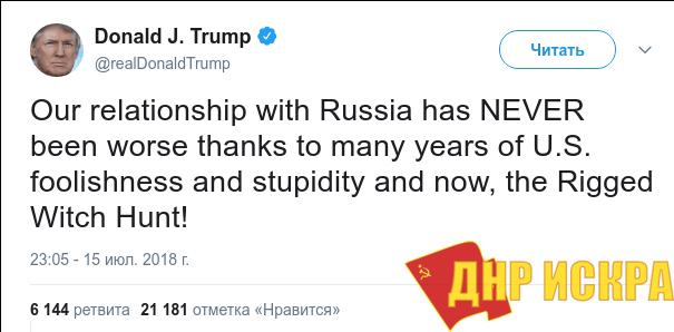 Трамп в Твиттер
