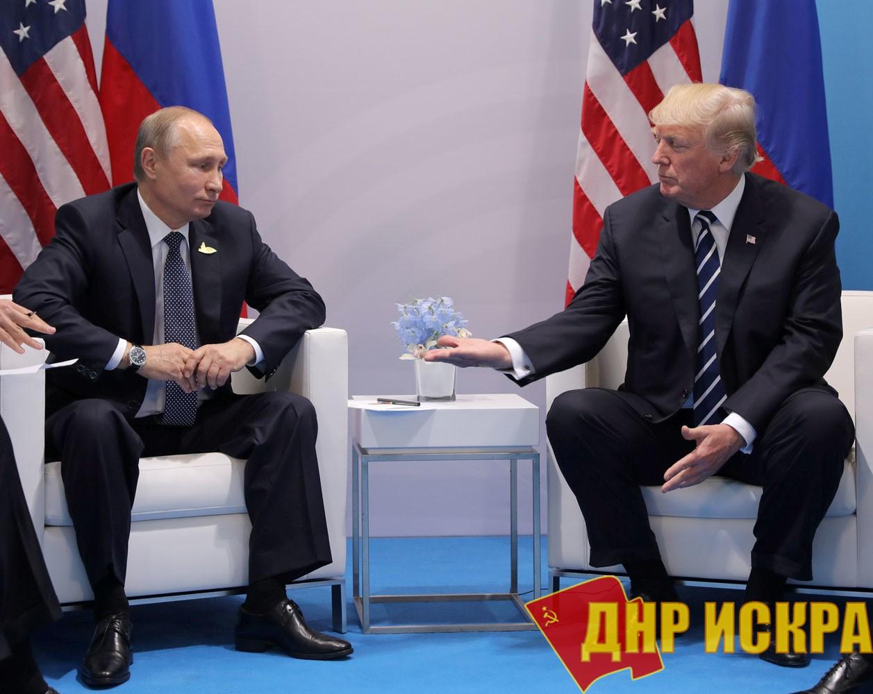 Путин и Трамп.