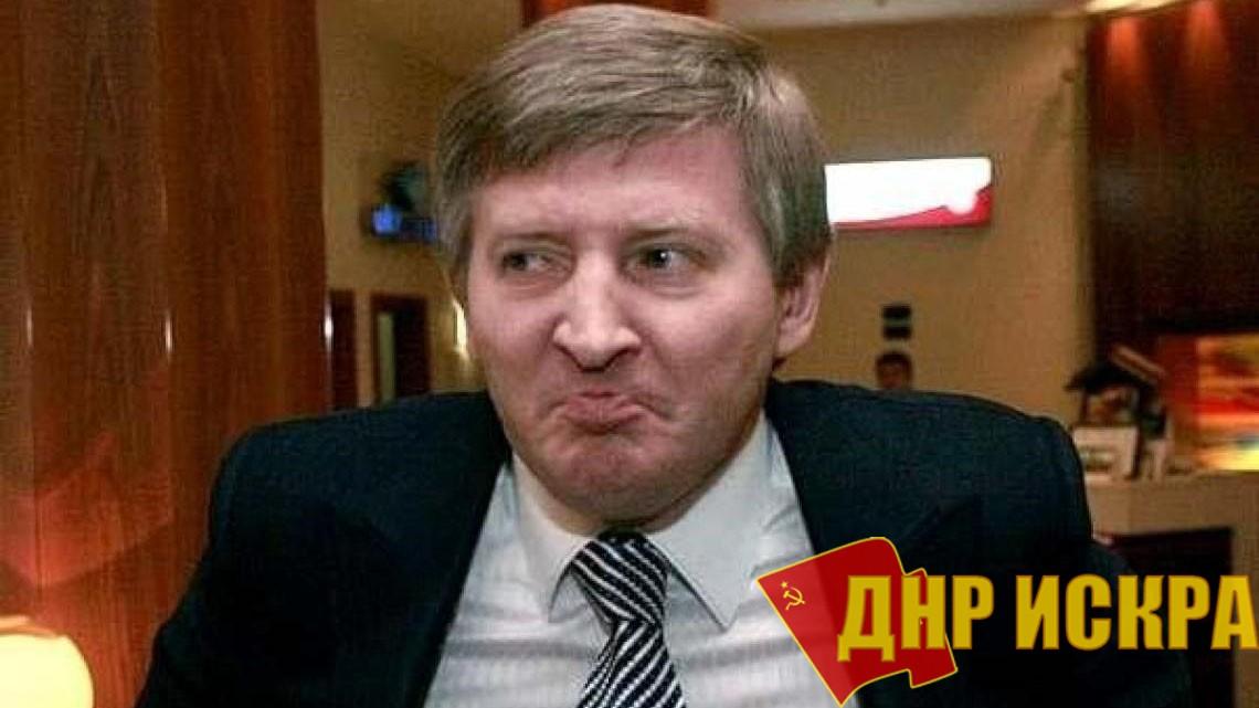 Ахметов Ринат Леонидович.