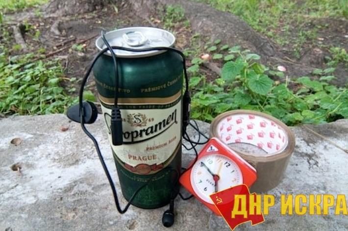 Самодельная бомба