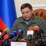 Глава ДНР на встрече с коммунальщиками