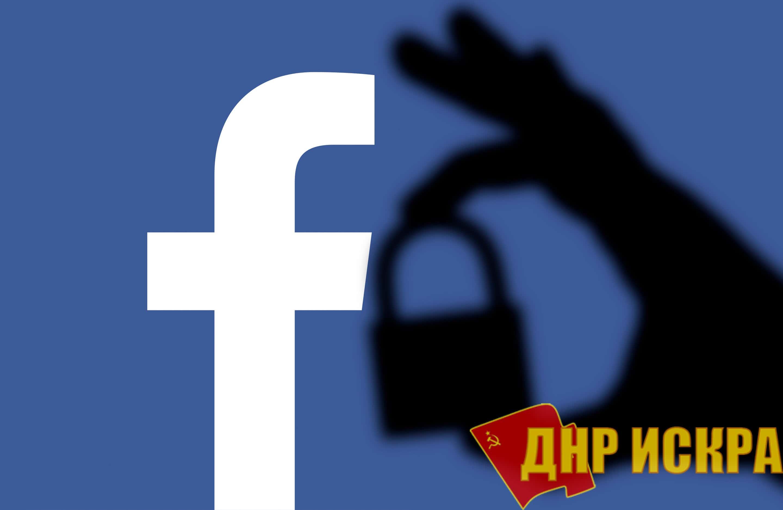 Запрет на Facebook