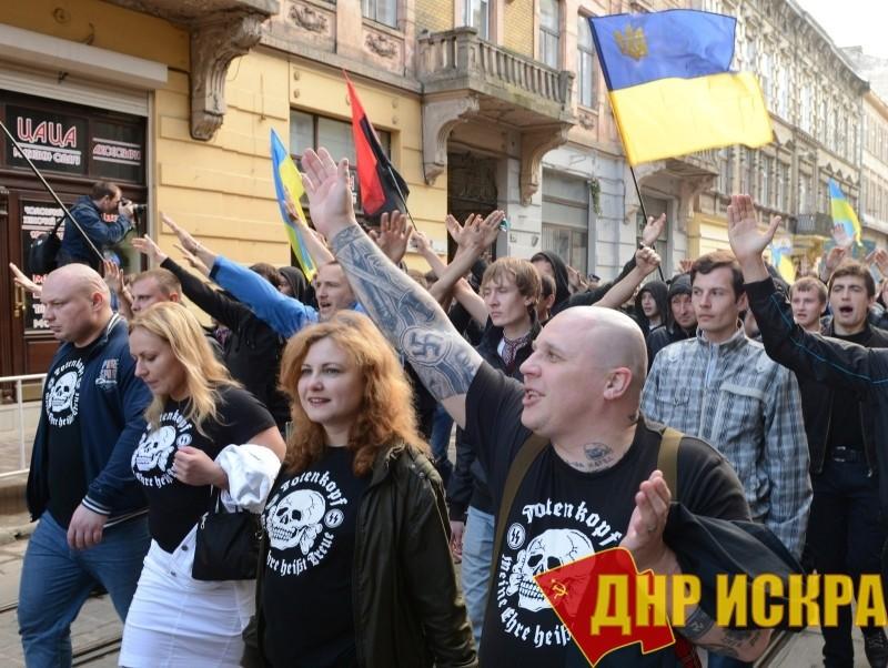 Фашисты на Украине