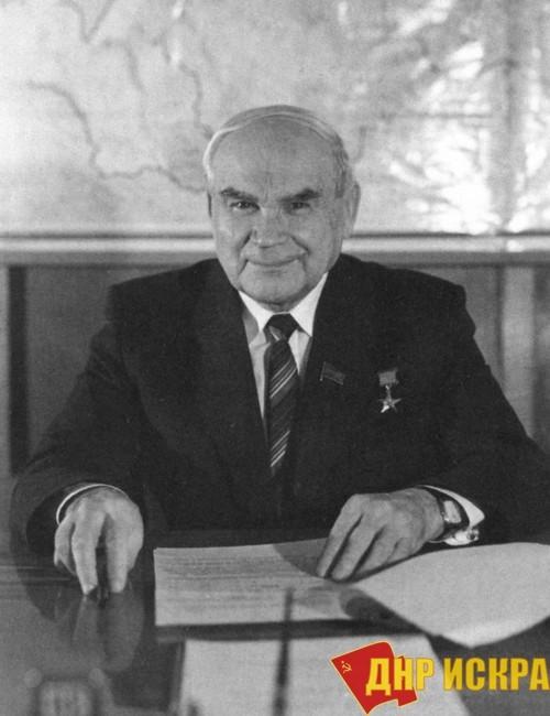 Н. К. Байбаков