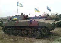 """САУ """"Гвоздика"""". Украина."""