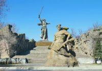 Мемориальный комплекс Героям Сталинградской битвы на Мамаевом кургане.