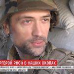 Анатолий Пашинин бандеровец