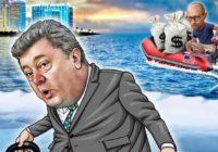 Олег Царёв рассказал как Путин и Трамп начали раздел Украины