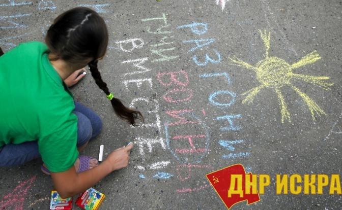 На фото: беженцев из Донбасса (Фото: Валерий Матыцин/ТАСС)