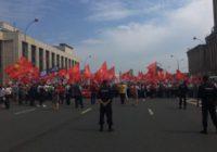Московская полиция пыталась препятствовать проведению митинга против пенсионной реформы