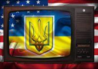 Свобода слова по-украински.