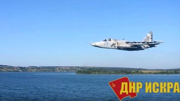 Штурмовик Украины в 10 метрах над Азовским морем.
