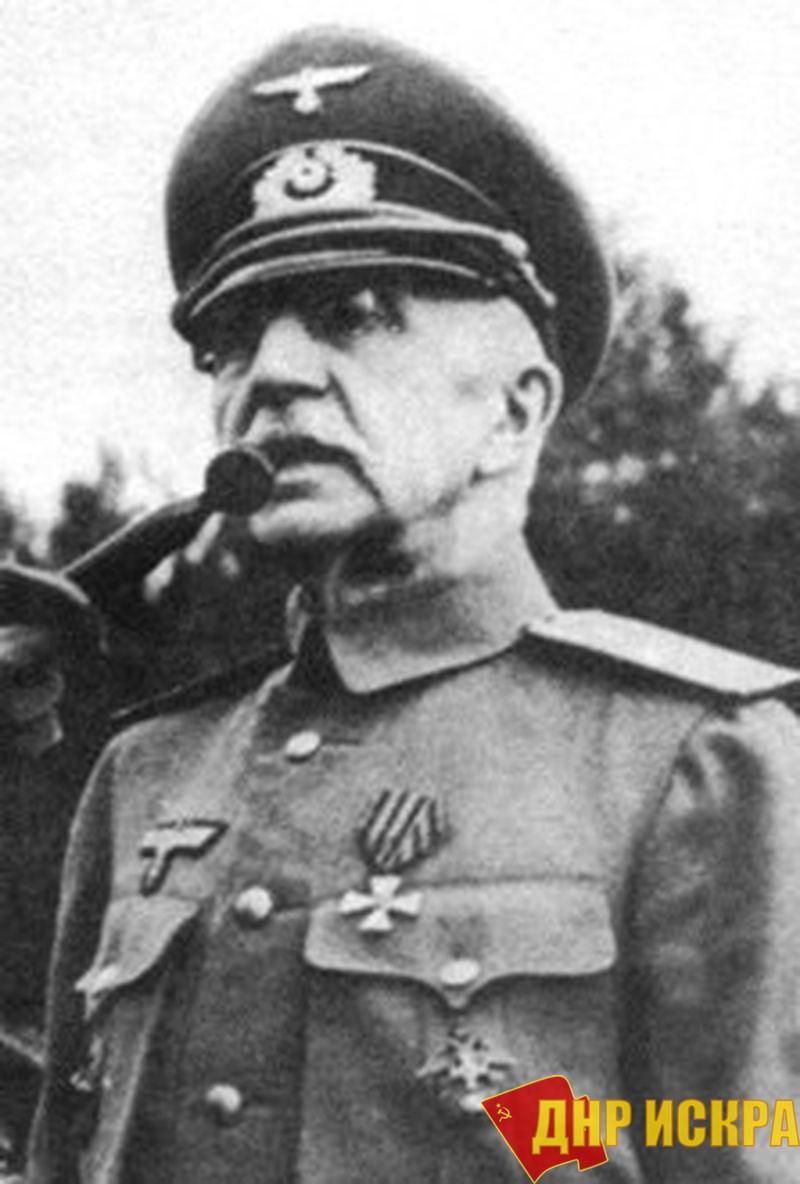 Фвшистский казачий атаман Краснов