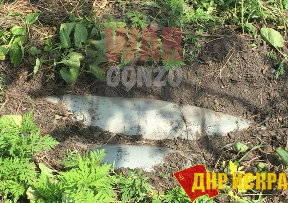 Взрывное устройство на трассе Харцизск-Шахтерск