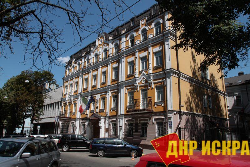 Посольство Италии на Украине