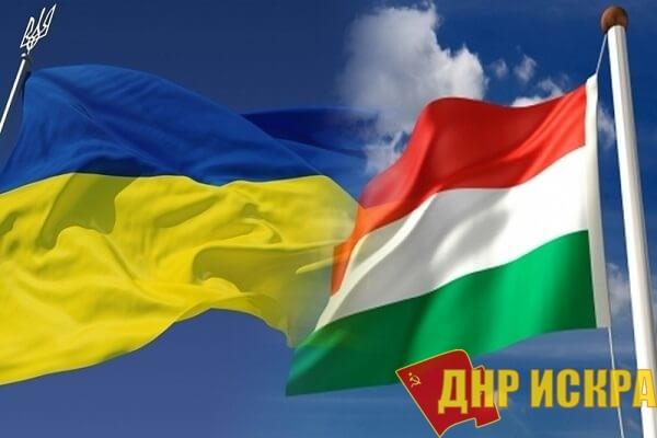 Украина и Венгрия - буржуазные страны.