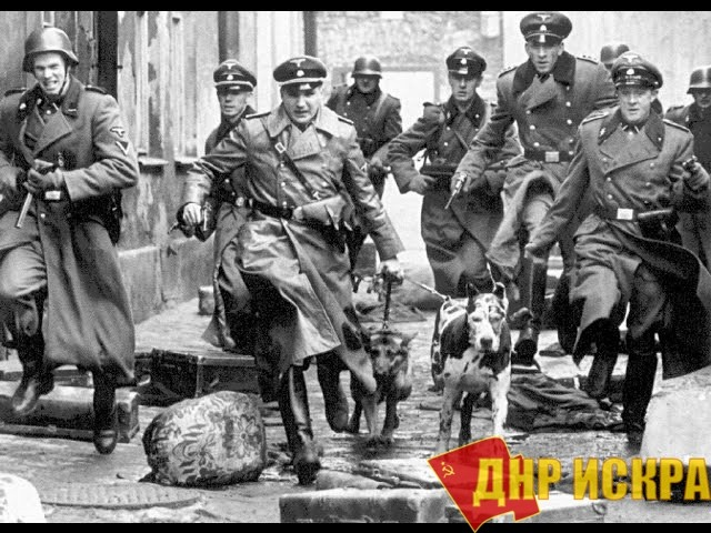 Гестаповцы.