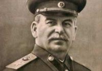 Сталин.