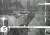 Радикалы Камазами вывозят добро Януковича