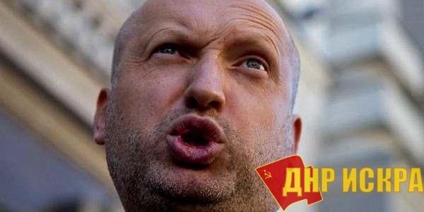 Секретарь Совета безопасности и обороны Украины Турчинов сравнил жителей Донбасса с колорадскими жуками.