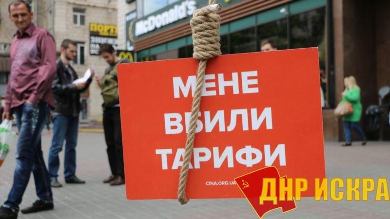 Тарифы убивают.