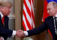 Трамп и Путин.