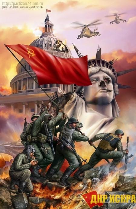 взятие Вашингтона