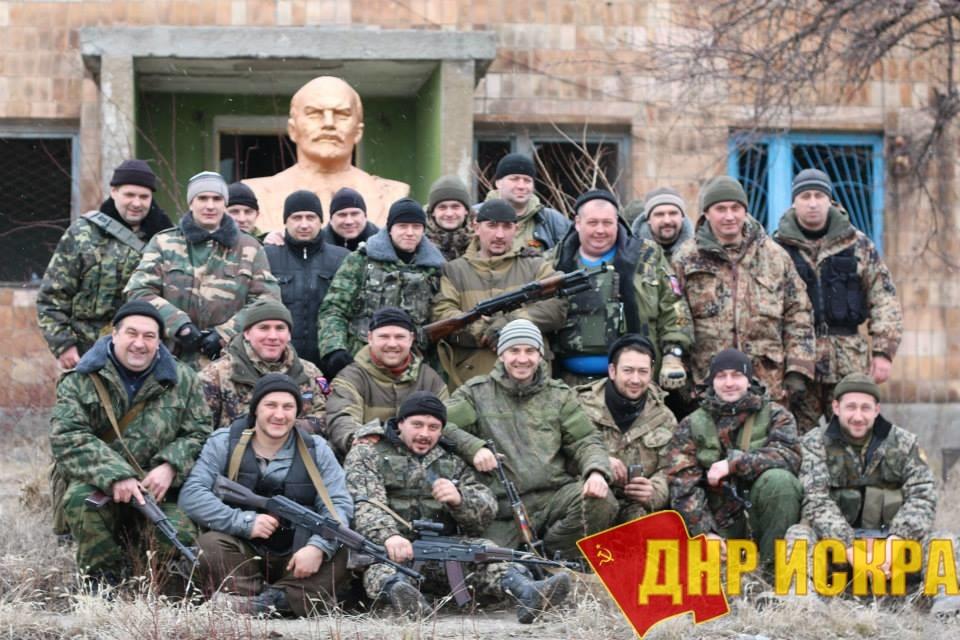 Донецкое ополчение