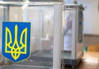 На Украине готовится перенос президентских выборов