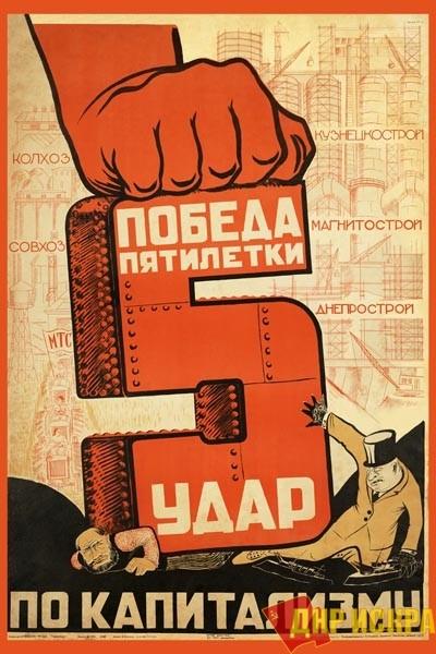 В ДНР введут систему государственного планирования!