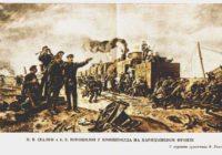 13 августа 1918 г. И. В. Сталиным подписан приказ Военного совета, объявляющий Царицын и губернию на осадном положении.