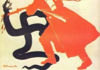 Манипуляции фашизмом