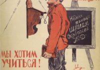 Сколько стоит собрать ребенка в школу: цены на рынке «Маяк» и в ТЦ «Донецк-Сити»