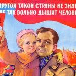 О клевете на советский народ