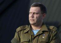 При взрыве в кафе «Сепар» в Донецке смертельное ранение получил глава Донецкой народной республики (ДНР)Александр Захарченко