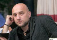 Захар Прилепин заявил, что ДНР и ЛНР готовы присоединить к себе Украину