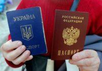 Граждане Украины, Белоруссии и Приднестровья в приоритетном порядке могут претендовать на упрощенный порядок получения гражданства РФ.