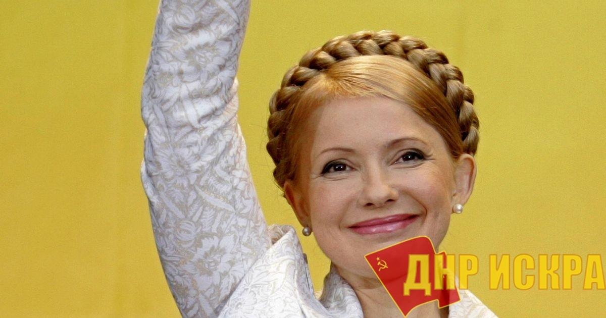 Тимошенко заявила, что украинцы зарабатывают меньше, чем рабы Тутанхамона