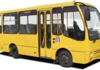 С 20 августа в Донецке будет организована работа автобусов по маршруту №52.