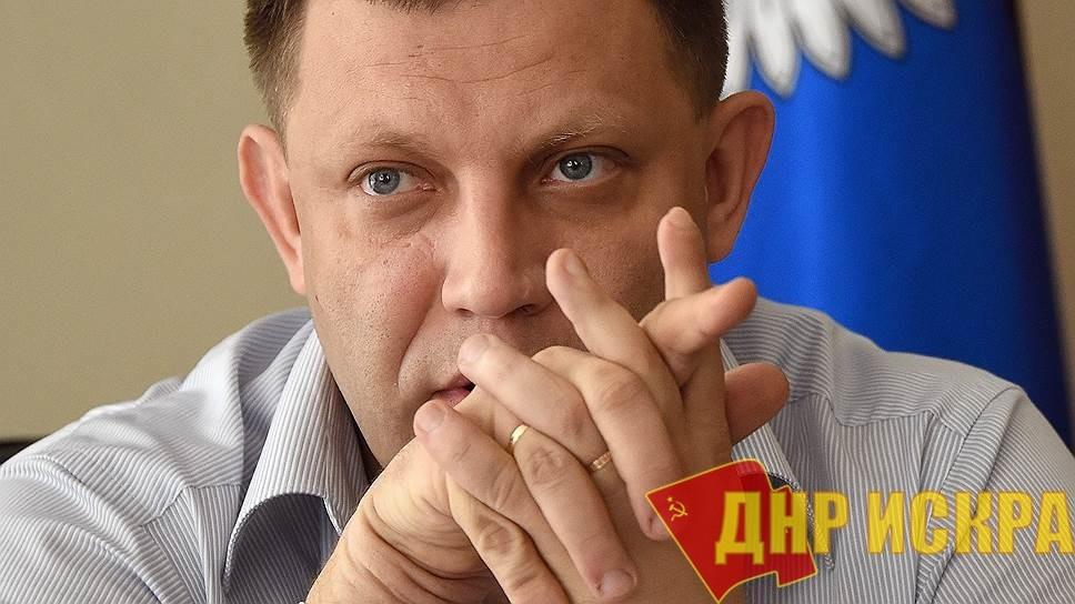 Установлены личности организоваторов теракта против Главы ДНР