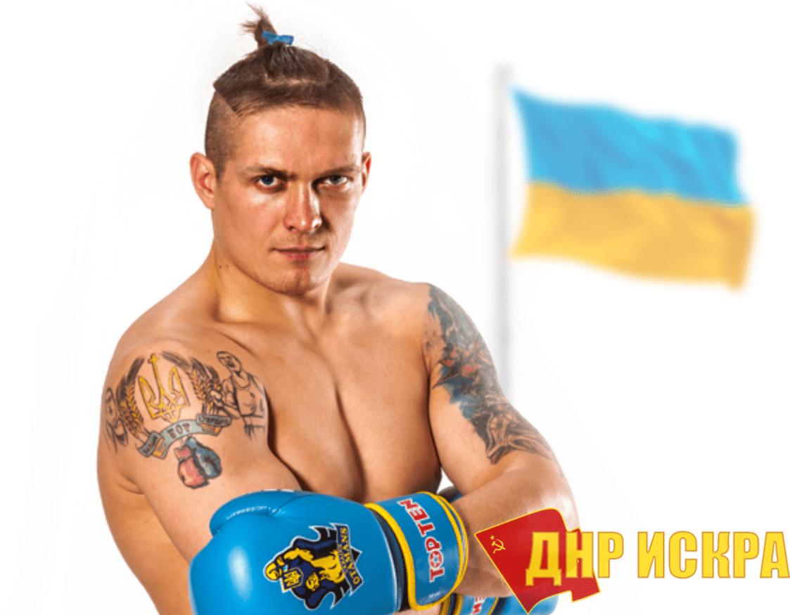 Абсолютный чемпион мира по боксу в тяжелом весе, украинец Александр Усик заявил, что ему не нужно звание «Герой Украины».