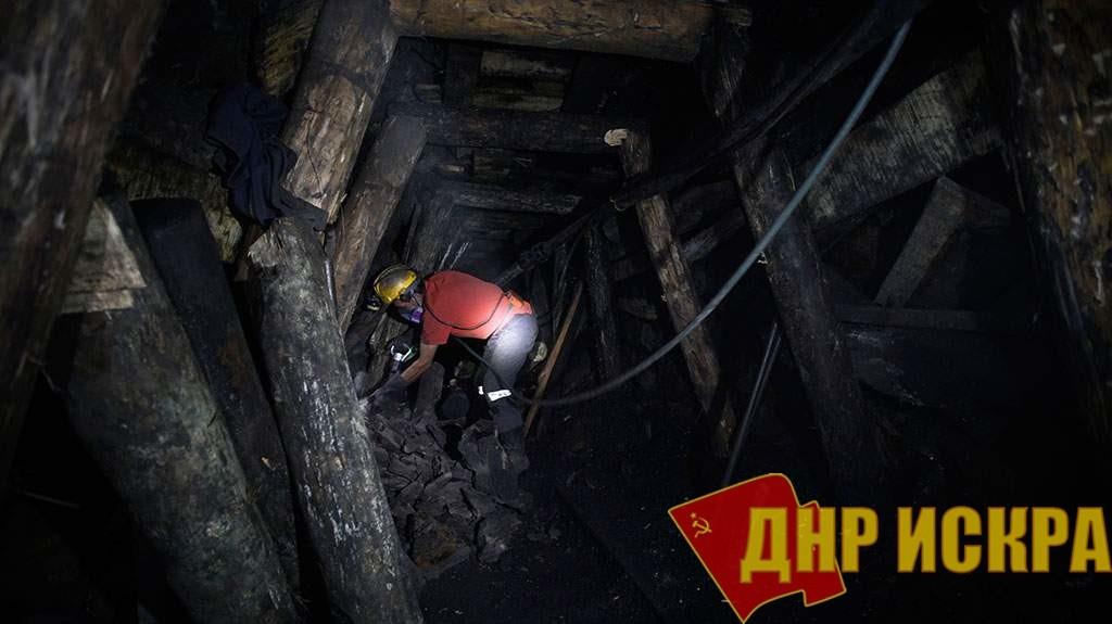 Горноспасатели МЧС ДНР обнаружили тело второго горняка утонувшего на шахте в Снежном