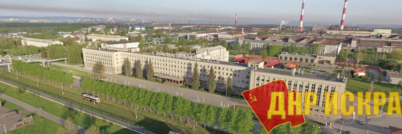 «Уралвагонзавод» готовит массовые сокращения на Урале