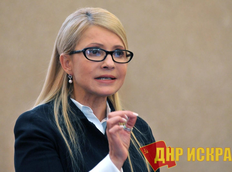 Тимошенко пообещала «вернуть» Крым и Донбасс