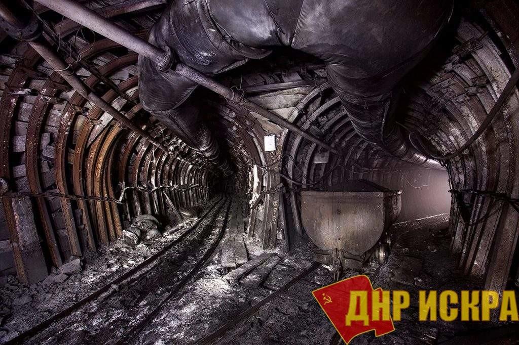 В ДНР проводятся поисково-спасательные работы по поиску 4 горняков