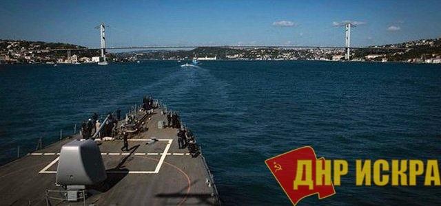 Буржуи бряцают оружием: в Черное море вошел эсминец ВМС США