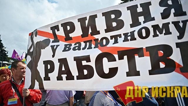 Украина заняла сотни миллионов долларов под