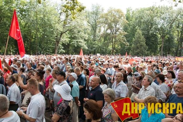 Митинг КПРФ в Краснодаре