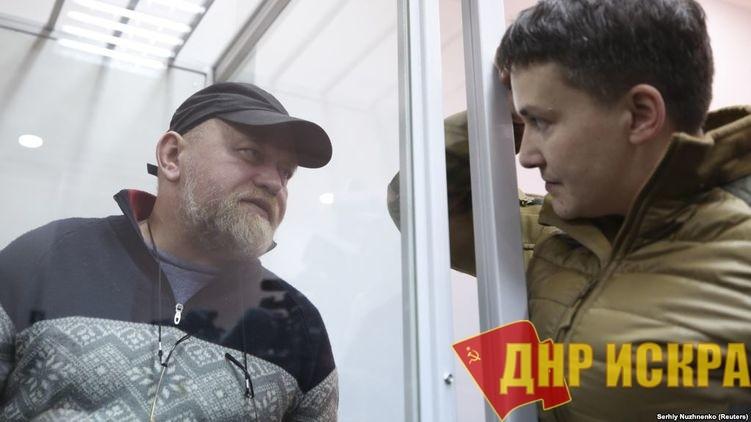 Что на самом деле стоит за делом Савченко и Рубана